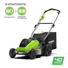 <b>Газонокосилка аккумуляторная GreenWorks GD40LM45K4</b> 40V с ...