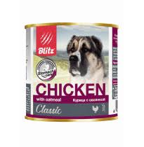 <b>Blitz корм для собак</b> — Интернет магазин «ЗооБудка»