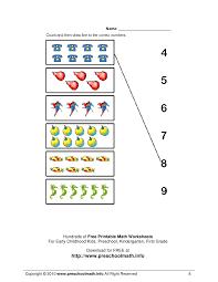 Math Worksheets For Kindergarten and Preschool... 8. Hundreds of Free Printable Math Worksheets ...