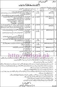 new career excellent jobs district and session court attock jobs new career excellent jobs district and session court attock jobs for stenographer budget accounts examiner