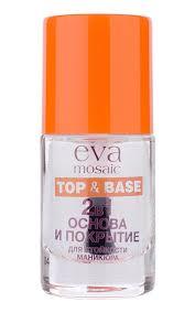 <b>Основа и покрытие</b> для ногтей EVA 2-в-1 | Watsons