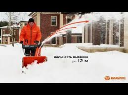 <b>Снегоуборочная машина Daewoo Power</b> Products DAST 7565 ...