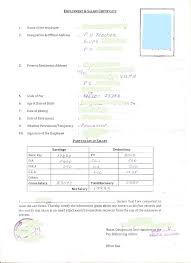 format of salary certificate and sample salary certificate for salary certificate