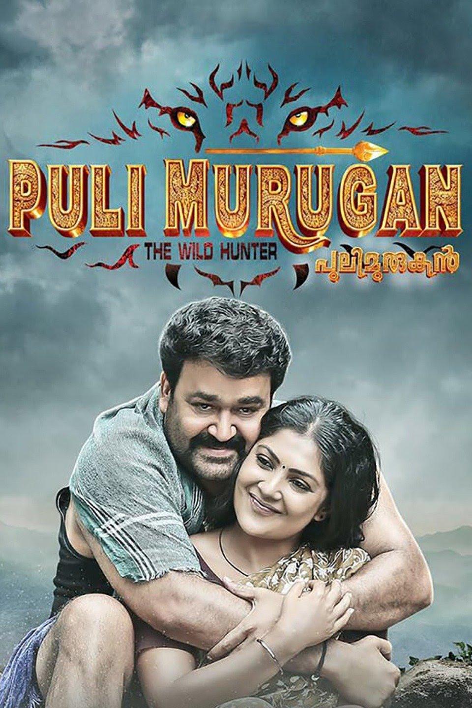 Pulimurugan (2016) Malayalam