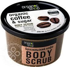 Купить <b>Скраб для тела</b> Organic Shop <b>Бразильский</b> кофе 250мл с ...