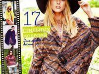 Knitting model: лучшие изображения (35) | Вязание, Корзины ...