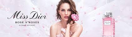 <b>Dior</b> (<b>Диор</b>)   VISAGE HALL