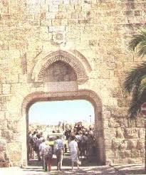 porta do Esterco