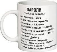 «<b>Эврика Кружки</b> с фоторамками» — <b>Кружки</b> — купить на Яндекс ...