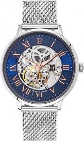 Наручные <b>часы Pierre Lannier</b> купить в Киеве: цена, отзывы ...