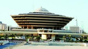 الرياض - تنفيذ حكم الاعدام بحق  قطري وأردني وثلاث سعوديين