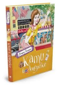<b>Книга Кати в</b> Америке