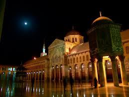Mezquita de los Omeyas