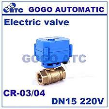 """<b>1/2</b>"""" DN15 <b>AC220V</b> Brass Motorized Ball Valve, 2 way <b>Electrical</b> Ball ..."""