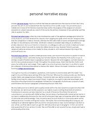 write personal essay   write my name in a wallpaper personal essay writing examples