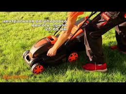 <b>Колесная газонокосилка Daewoo Power</b> Products DLM 1200 E ...