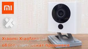 IP камера <b>Xiaomi</b> Xiaofang <b>1S</b> - обзор, тестирование, откат ...