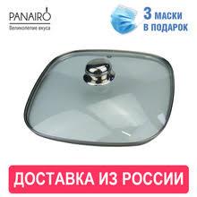 Другие части для посуды, купить по цене от 293 руб в интернет ...