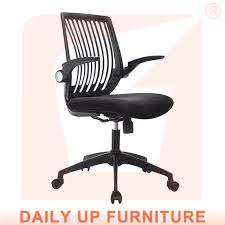 mesh fabric for chair swivel chair reclining office chair with footrest best china computer chair alibaba express wholesale china office chair china office chair