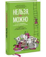 Купить деловую литературу в Ярославле, сравнить цены на ...