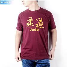 <b>KOLVONANIG 2018 Summer</b> Band Judo Printed T Shirt T Shirt For ...