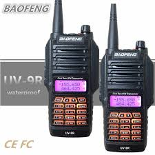 <b>2PCS Baofeng</b> UV-9R Walkie Talkie <b>8W</b> Waterproof IP67 10KM CB ...