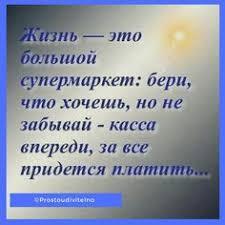 шоу бернард джордж шоу изречения на русском и английском языках