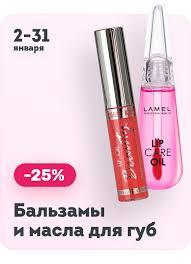 Купить <b>BB</b>-<b>крем</b> в интернет-магазине Улыбка Радуги. 5 причин ...