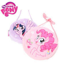 Plush Bags for <b>Little</b> Baby reviews – Online shopping and reviews ...