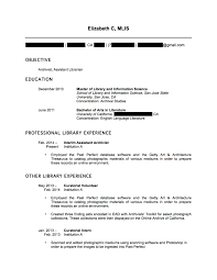 for public review elizabeth c hiring librarians to submit your resume or cv for public review