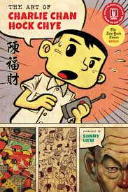 the art of charlie chan hock chye epigram books the art of charlie chan hock chye