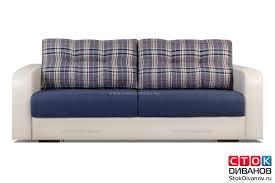 """<b>диван</b> """"<b>ЕВРОПА</b>"""" еврокнижка за 15499 руб - купить с доставкой ..."""