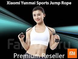 <b>Скакалка Xiaomi Yunmai Sports</b> Jump Rope - Тренажеры и ...