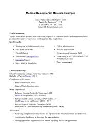 sample cover letter for administrative assistant cover letter for sample cover letter administrative assistant cover letter administrative assistant cover letter administrative assistant uk cover