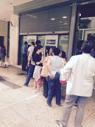 "Image result for ""Bank Holiday"" Preparations Begin In Greece, Lines Form At Athens ATMs"