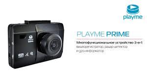 <b>Видеорегистратор</b> с <b>радар</b>-<b>детектором Playme</b> PRIME купить в ...