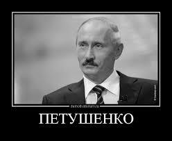 Путин празднует очередную победу, - Financial Times об отказе Украины от ассоциации - Цензор.НЕТ 9414