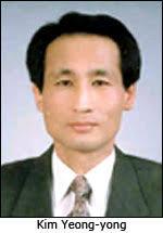 By Kim Yeong-yong. Professor of Economics at Chonnam National University - 080214_p19_koreaus1