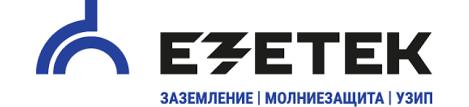 Продукция | Интернет-магазин <b>EZETEK</b>