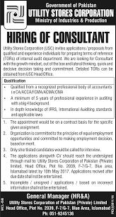 consultant jobs opportunity 2017 jobs jobz pk consultant jobs opportunity
