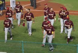 Venezuela national baseball team