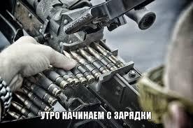 За минувшие сутки боевики 20 раз открывали огонь по позициям ВСУ, применяя 82-мм минометы, гранатометы и БМП, - штаб - Цензор.НЕТ 1231
