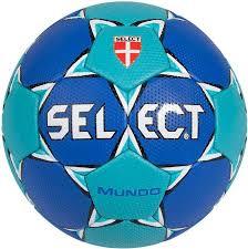 <b>Мяч гандбольный Select Mundo</b> 846211 купить недорого в ...