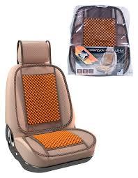Купить <b>Накидка на сиденье Nova</b> Bright-fusion, 131х51см с ...
