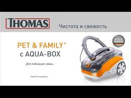 <b>Thomas Pet</b> and Family - YouTube