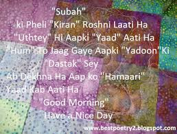 SMS Urdu Love Funny Ghazal English Love 20`4 Love SMS Friend Eid ... via Relatably.com