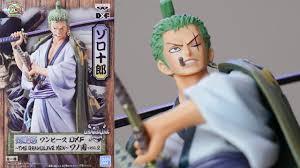 [<b>One Piece</b> Figure]<b>ONE PIECE DXF</b> - THE GRANDLINE MEN ...