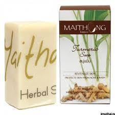 <b>Органическое мыло</b> MAITHONG с <b>экстрактом</b> куркумы, 100 гр ...