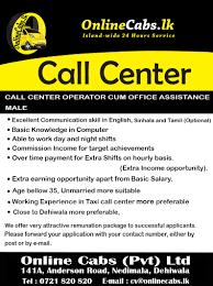 online cabs pvt jobs vacancies in sri lanka top jobs best job site in sri lanka lk