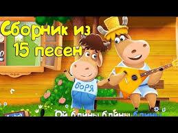 Johny Johny Yes Papa and many more   Сборник Loo Loo Kids на ...